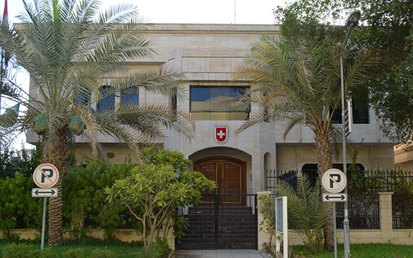 Embassy Of Switzerland In Kuwait - Netherlands embassy kuwait map