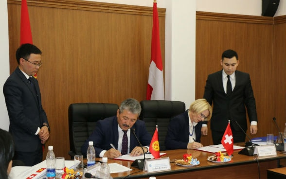 Kyrgyz-Swiss Commission on Trade and Economic Cooperation