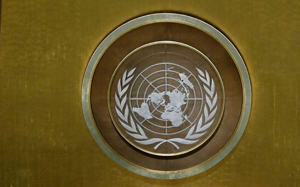 UN logo at headquarters in New York.
