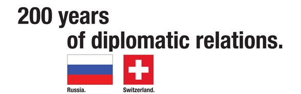 200 years of diplomatic relations between Switzerland and Russia