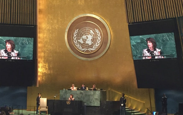 Opening speech by Federal Council President Doris Leuthard at the 72nd UN General Assembly