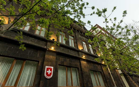 Embassy of Switzerland Yerevan