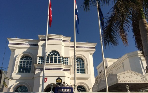 Embassy of Switzerland in Oman